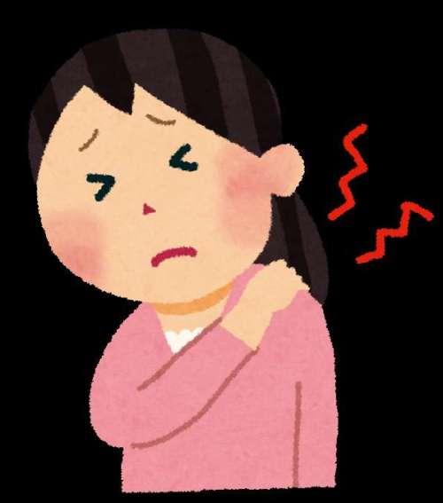 肩こり 腕の痛み