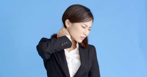 首の痛み ストレス