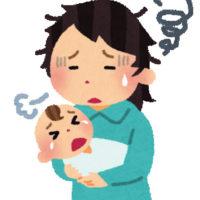 産後 肩こり